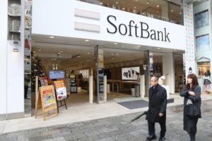A picture of a Softbank exterior.