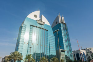 Alimnibia Bank in Saudi Arabia.