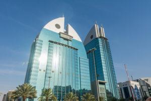 Alimnibia Bank in Saudi Arabia.