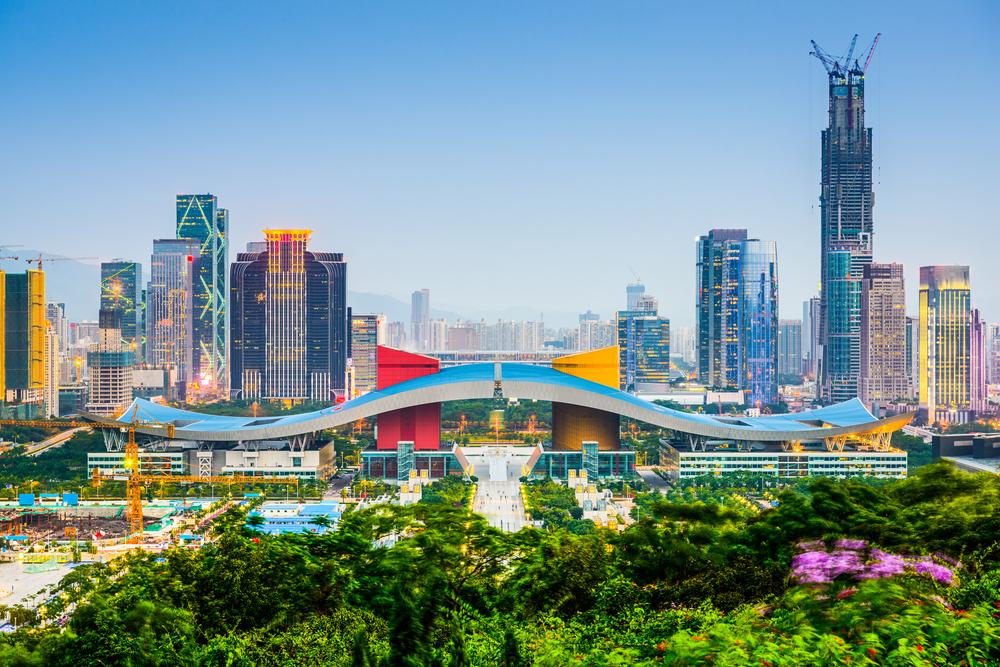 Shenzhen China Ciic Center