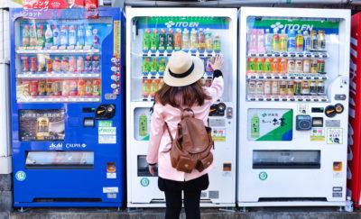 Row of bodega vending machines