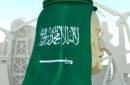 Saudi Arabian Businessman