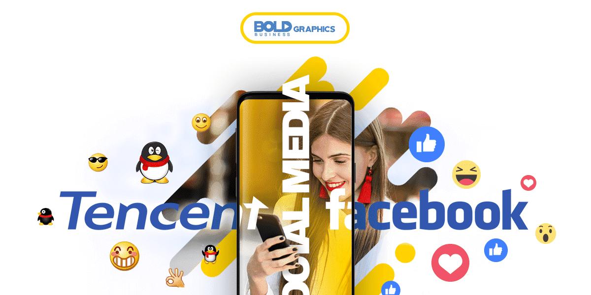 Tencent Social Media Giant