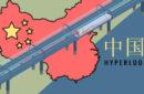 Hyperloop Transportation Technologies Accelerating in China