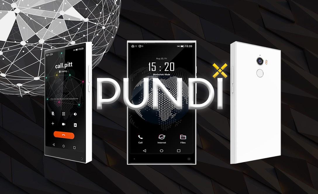 Image of Pundi White Logo
