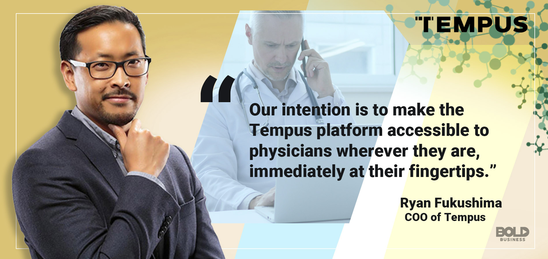 Tempus makes healthcare data management accessible.