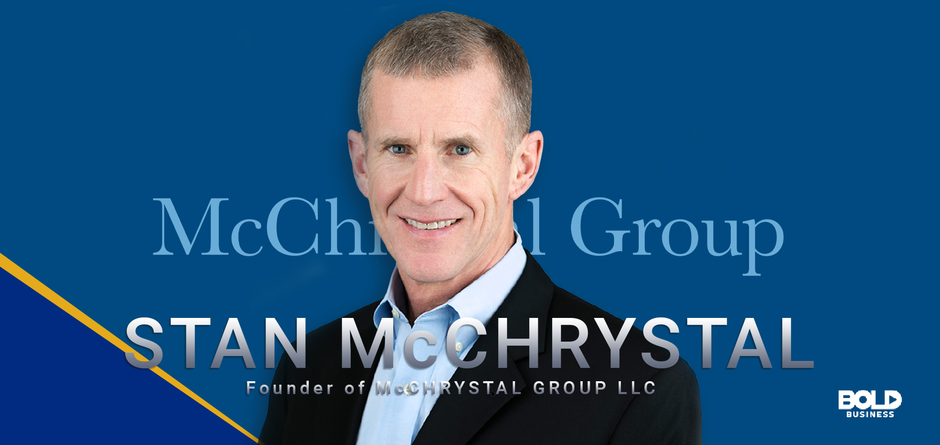 Stanley McChrystal is a bold leader
